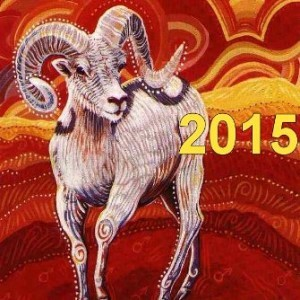 2015 aries horoscope