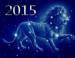 2015 leo horoscope